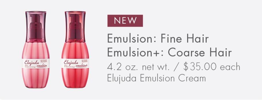 Milbon_Eljuda Emulsion-2